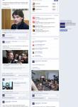 facebook.it - pagina Svolta Popolare